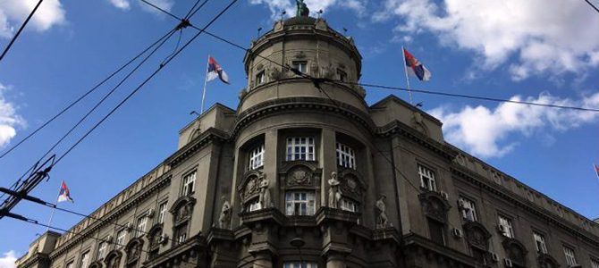 Amendments to the Company Law Adopted
