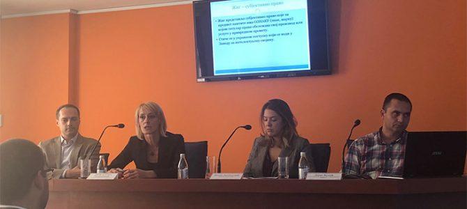Nenad Cvjetićanin, partner iz Advokatske kancelarije CVJETIĆANIN&PARTNERS je prisustvovao seminaru o zaštiti intelektualne svojine na internetu u Privrednoj komori Novoga Sada